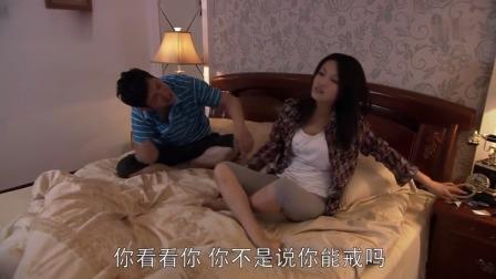 丈夫戒不了毒瘾,妻子戒给他看,谁知一吸夫妻俩全完了