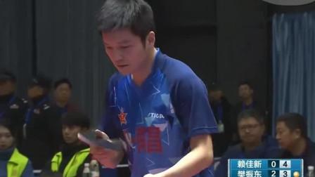 2018PC樊振东vs赖佳新3
