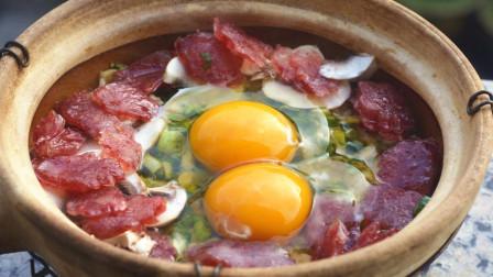 1根腊肠2个鸡蛋100克大米, 美味腊肠煲仔饭, 轻松做出来!