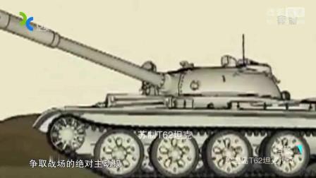 珍贵视频: 1969年, 珍宝岛战役真实影像