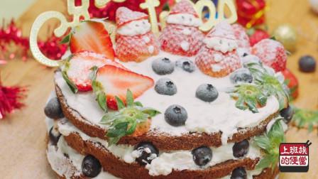 这样的水果蛋糕在家就能做, 不用裱花和复杂技巧, 颜值太高了!