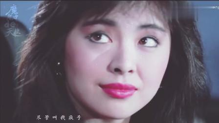 """王祖贤: 你是""""魔鬼中的天使"""", 颠倒众生, 这盛世美颜拥有着"""