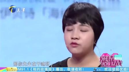 爱情保卫战: 妻子现场含泪讲述婆家事, 赵川听得脸色都变了!