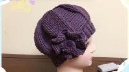 亲手钩一顶帽子送给妈妈, 浪漫相约时尚女帽教程, 比买的更漂亮哦! (中)