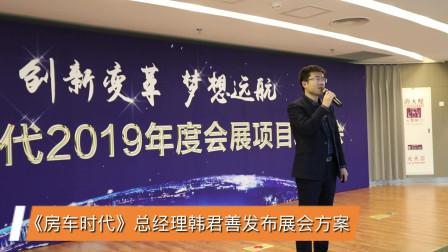 全国六大房车展发布, 时间, 地点都有了! 北京, 成都, 南京, 宁波, 广州
