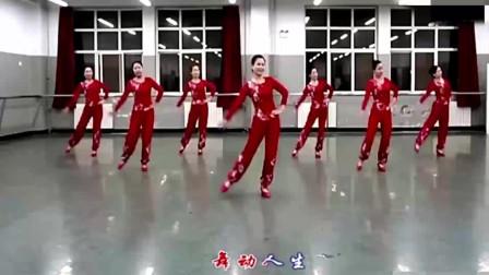 广场舞《舞动人生》清新欢快, 舒展健身