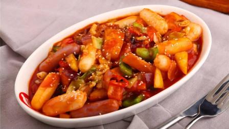 教你做小吃街最受欢迎的韩式炒年糕, 家常做法, 食材简单, 味道棒