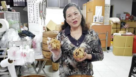 台北萧阿姨新出的咖啡葡萄干馒头就是好吃, 口味独特, 很值得一吃