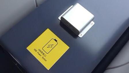 上海松江有轨电车内配USB充电接口