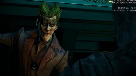 [琴爷]蝙蝠侠: 内敌 第五章: 笑到最后! 最终章谜底全部揭晓!