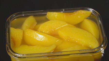 """家庭版""""黄桃罐头"""", 做法简单、便于储存, 记得一定要加柠檬哦"""