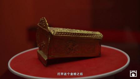 考古人员发掘出了这件金棺, 还发现了370多枚舍利...——《寿县博物馆》