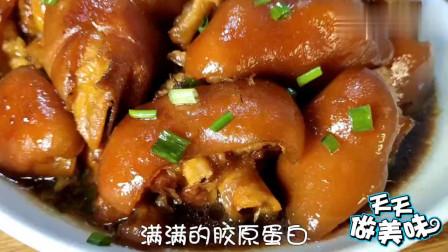 非遗美食: 把猪蹄扔进电饭锅, 不用加水, 没想到这么好吃, 太香了