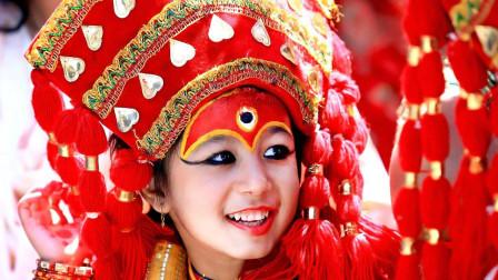 """神秘的尼泊尔""""活女神"""": 国王见到也要下跪, 但退休后却嫁不出去"""