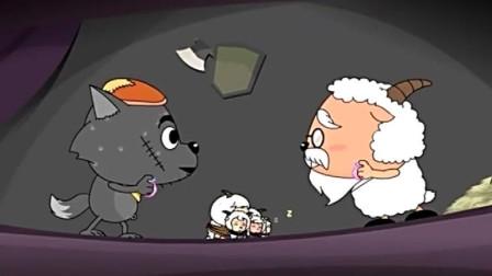老头羊还带防狼喷雾? 你这是多自重啊! 以为狼的口味那么重?