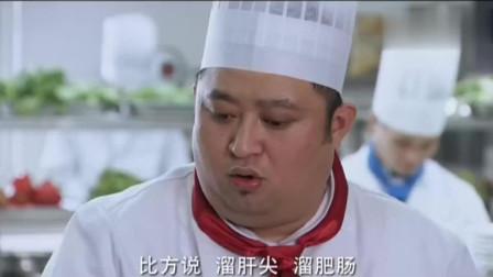 《林师傅在首尔》家里打杂的男子, 原来是中国著名厨师, 女经理懵了