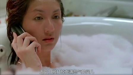 2004上映的恐怖片《三更之饺子》陈果执导, 杨千嬅梁家辉主演
