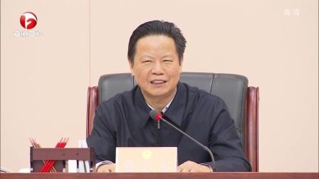 安徽新闻联播 2018 皖赣铁路芜宣段扩能改造线下工程竣工