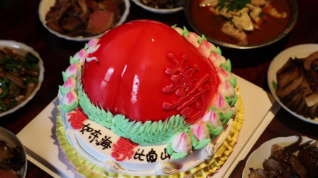 外公90大寿, 我和姐姐给他准备一个大大得寿桃蛋糕, 为他唱生日歌