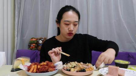 甜辣炸鸡+麻辣拌+蛋糕 吃播~美食~吃吃吃~