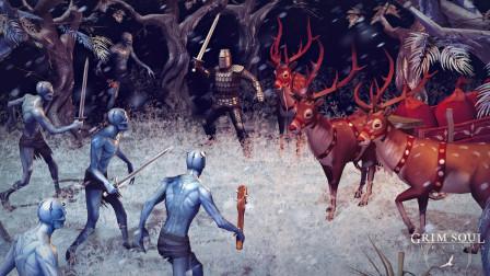 冷酷灵魂:黑暗幻想生存08暗黑圣诞老人与寒冰剑