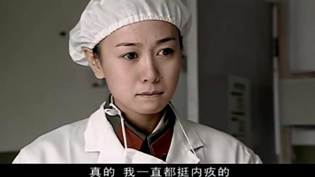 血色浪漫2: 李白玲仔细一看才发现病人是方言, 伤心地骂方言不是人