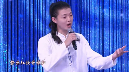 霍尊京剧唱法古风古韵, 重新诠释《卷珠帘》天籁般嗓音, 太动听了