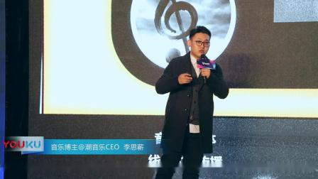 2018微博V影响力峰会在京召开一一共话V时代的行业发展现状与未来趋势走向