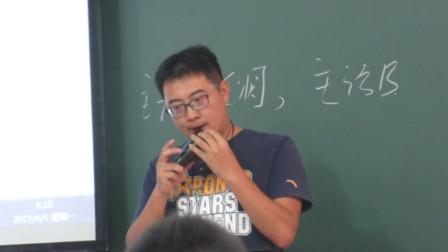 语文老师在最后一节课吹奏《天空之城》笛声一响, 鸡皮疙瘩都起来了!