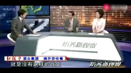 """张召忠: 日本潜艇建造技术世界一流, 但一到""""打仗""""就完蛋了!"""