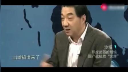 """张召忠: 光辉战机""""光辉""""不了, 性能差还死贵!"""