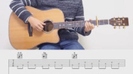 【琴侣课堂】吉他弹唱教学《听妈妈的话》