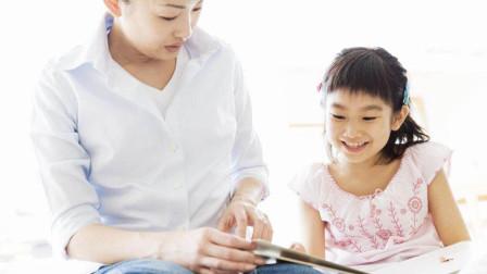 教育孩子不是打就是骂? 如果父母能懂得这几点, 教育孩子可能更有效