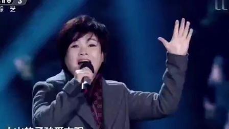 李琼再唱成名曲《山路十八弯》, 实力不减当年, 堪称天籁之音!