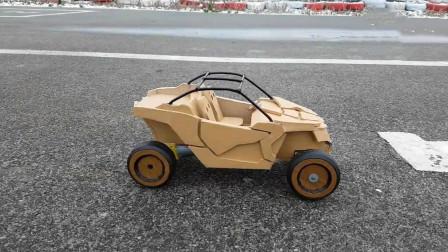 玩具模型系列, 纸板遥控玩具车的制作方法(步骤2-1)