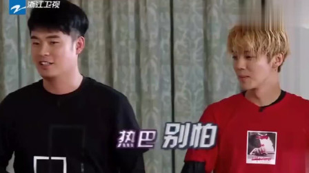 热巴: 我好紧张能不能先喝囗水, 陈赫指着泳池说这里好多太逗了