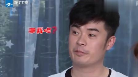 颜值排序, 陈赫: 波哥那我呢, 吴秀波: 反正你也演喜剧的笑翻众人