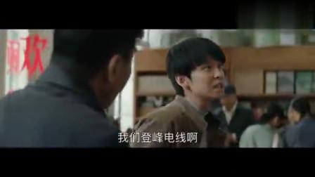 《大江大河》里的董子健演技爆棚获赞! 眼神都是戏!