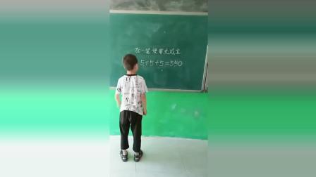 都想了半天了, 差点把老师气哭!