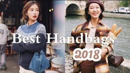 【 IrisDaily】2018年度最爱包包 - 9支包包合集 - 3支Vintage Chanel分享