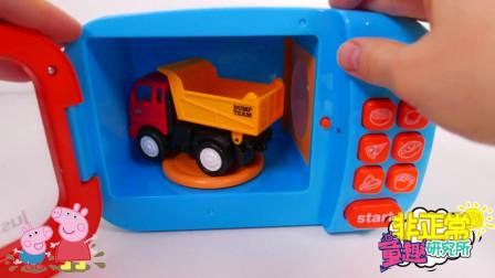 【非正常玩具实验室】小猪佩奇小卡车