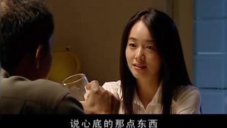 芮小丹简单粗暴的表白方式1