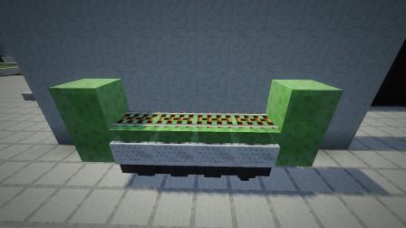 我的世界红石机关, 批量生产铁轨的铁轨工厂
