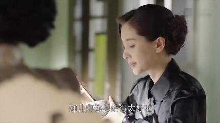 《双刺》祖峰亲自下厨 倪虹洁化身救火队长