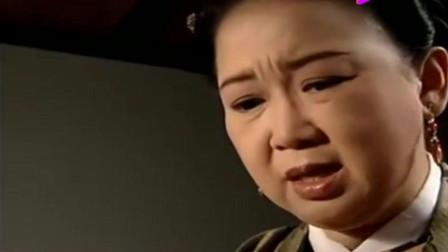 洗冤录1: 老板娘如此聪明, 通过字体对比发现宋大人不是小虾米!