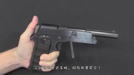 这把老式手枪, 外形很酷, 绝对的近战利器