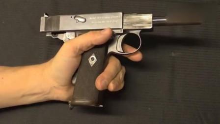 这把二战时老式手枪, 整体设计很精妙, 拆开就四五个零件