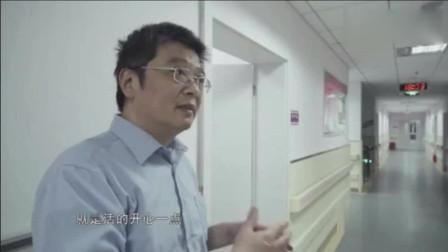 """人间世: 住医院5年却还坚持""""化疗"""", 医生""""发飙"""": 别赖着不走"""