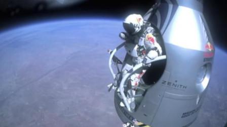 从接近4万米的高空跳伞, 会怎么样呢? 还真有人这么尝试了
