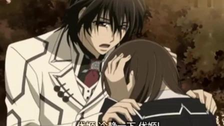 """吸血鬼骑士: 优姬""""精神崩溃"""", 枢学长, 你到底是我的什么人!"""